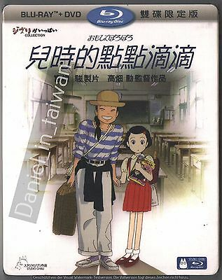 Studio Ghibli Only yesterday (Japan 1991) TAIWAN BLU RAY DVD COMBO ENGLISH SUBS