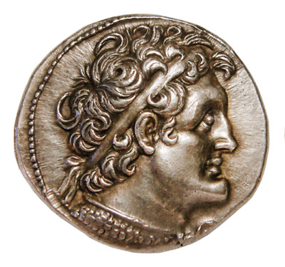 Ptolemy VI Philometor Tetradrachm NEAR MINT 170-164 BC Silver Ancient Coin