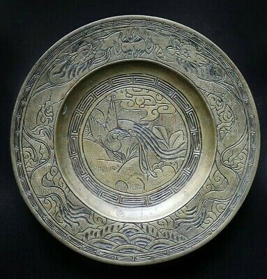 Antique Old Heavy Brass Chinese Hand Carved/Engraved Peacock Dragon Plate VGC