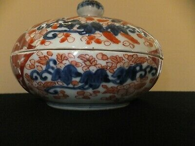 Antique Chinese Imari Rare Porcelain Lidded Bowl