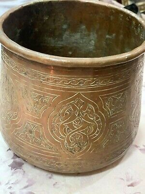 Vintage Red Copper Container Measured