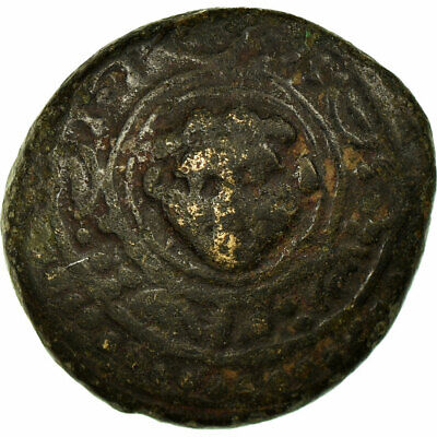 [#516927] Coin, Kingdom of Macedonia, Antigonos I Monophthalmos, Bronze Æ