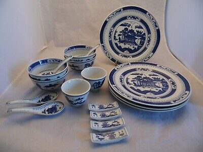 Vintage Blue and White Chinese Asian Porcelain Pagoda House 5 PC Table Setting