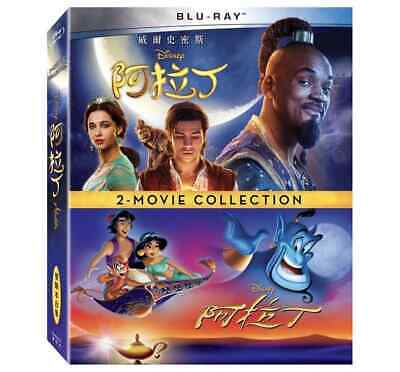 Aladdin Animation & Live Action 1992/2019 TAIWAN BLU RAY BOX MANDARIN/ENGLISH