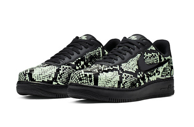NIKE AIR FORCE 1 FOAMPOSITE PRO CUP for £150.00