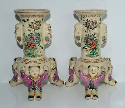 Pair Old or Antique Japanese Satsuma Figural Tripod Vessels Vases Signed 'As Is'