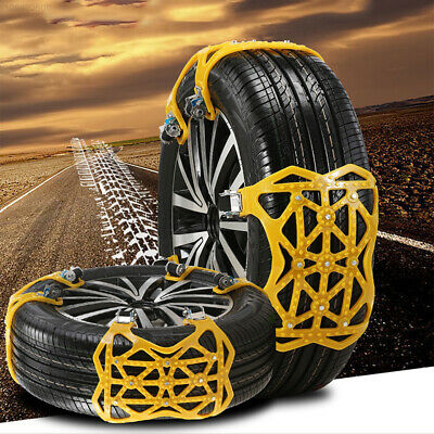 Belt Skidproof Chains Anti-Skid Chain Snow Chain Resistant Car Anti Skid Tire