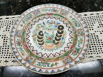 Unique Chinese Export Rose Medallion Porcelain Plate 7 inches wide