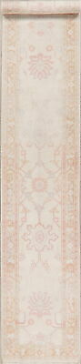 Ivory Antique Look Oushak Egyptian 14 ft Oriental Runner Rug Wool Hand-Made 2x14