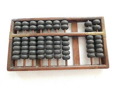 Antique Chinese Wood Abacus
