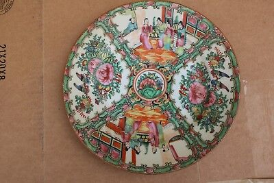 Antique Chinese export Wucai porcelain plate, 9-1/2""