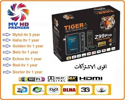 tiger z99 pro high class with 3 years free online TV