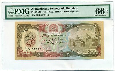 Afghanistan Bank Notes  Perfectly fresh Uncirculated 2,100,500 /& 1000 Afghanis//