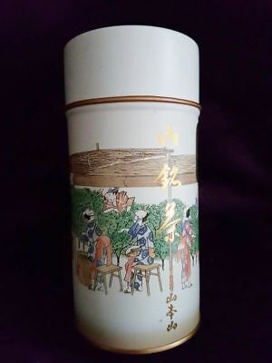 Japanese Tea Tin Painting White Metal Craft Storage Collectible Canister