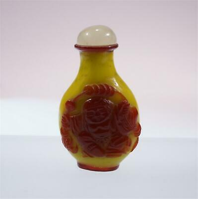 Chinese Antique Peking Glass Red Yellow Snuff Bottle With Jadeite Stopper