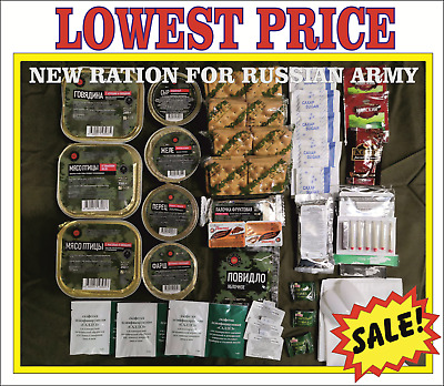 NOVELTY!!! RUSSIAN ARMY food mre ration survival emergency 1.8kg full 1 day 2021