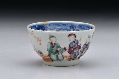 Chinese Export Porcelain Tea Bowl / Handless Cup w/ Characters 18th Century