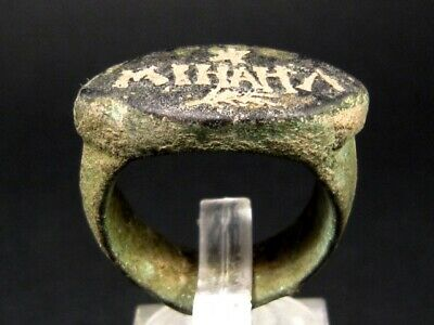 RARE HUGE BYZANTINE BRONZE RING with INSCRIBED NAME *MICHAEL* INSCRIPTION+++