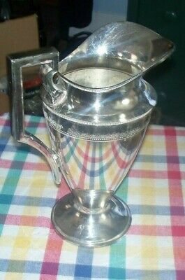 """Silver Plated Pitcher--11"""" Tall"""
