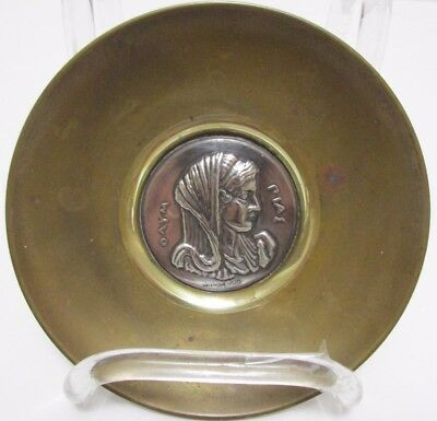 "LALAoUNIS Greek Brass Plate with 2"" 925 Silver Coin Olympic Rally Woman's Head"