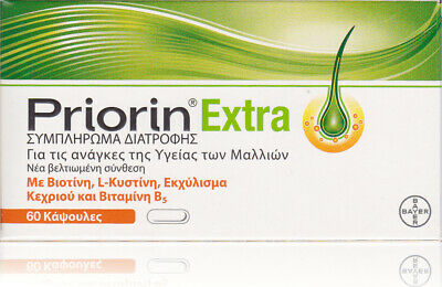 Bayer Priorin extra Anti Hair Loss Treatment 60 Capsules