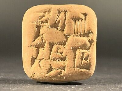 Very Rare Ancient Near Eastern Clay Tablet Early Form Of Writing Circa. 3000B