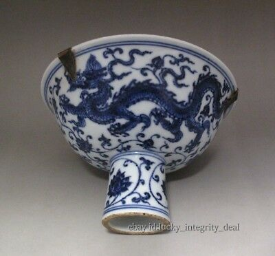 Antique Chinese Porcelain Ming Blue and White Double-Dragon High Foot Bowl