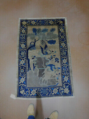 Antique Chinese rug Fette Carpet Pictorial 3'x4'9''