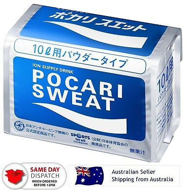 Japan Otsuka Pharmaceutical Pocari Sweat Powder for 10L Ion Supply Sports Drink