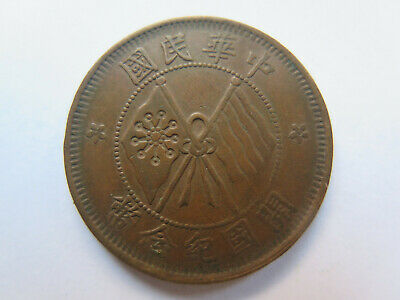 c1910s THE REPUBLIC of CHINA 10 CASH COPPER COIN EXCELLENT COLLECTABLE CONDITION