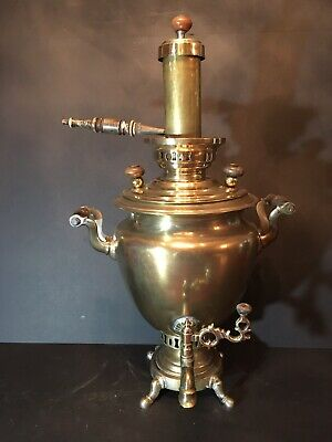 ANTIQUE IMPERIAL RUSSIAN SAMOVAR, 19th Century