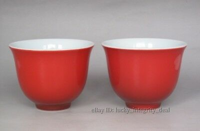 A Pair Chinese Old coral Red Yao bian Glazed Porcelain cups