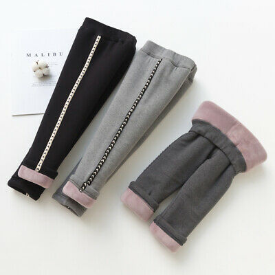 Kids Girls Winter Warm Cotton Leggings Fleece Lined Pant Thermal Thick Trousers