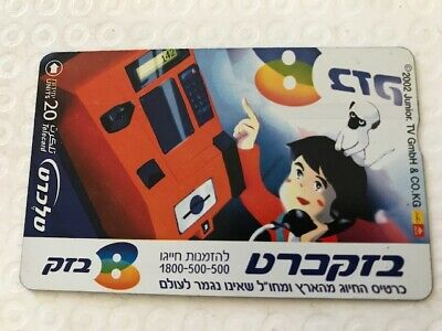 Israel Bezeq Telecard -Junior TV Marco - Collectibles Old Vintage Phone Card