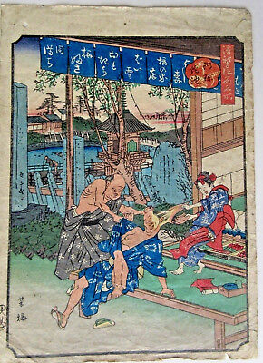 Lot 5 antique JAPANESE PRINTS mid19th century effect WIND WINDY blustery weather
