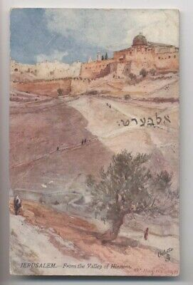 JÉRUSALEM - 1906 - From the Valley of Hinnom - PALESTINE - Oilette  Raphael TUCK