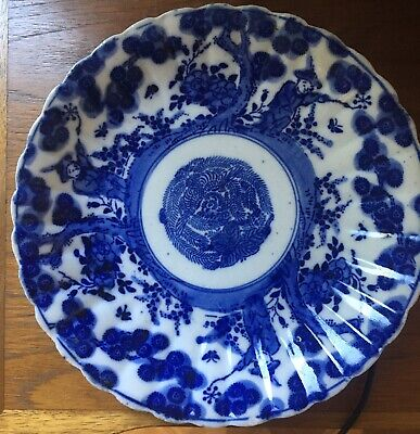 Antique Chinese Blue And White 21cm Saucer Plate