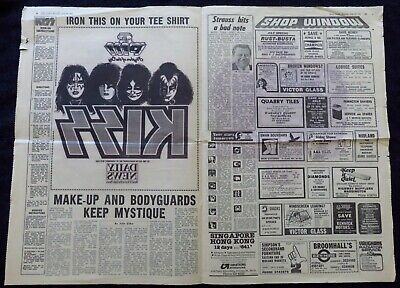 KISS DAILY NEWS NEWSPAPER IRON ON TRANSFER 1980 AUSTRALIA 26cm x 23cm *RARE*