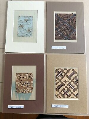 4 x Antique Japanese Woodblock Prints - Hand Printed in 1903