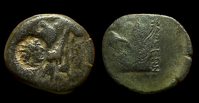 Cilicia, Tarsos - Bronze AE Greek Coin Countermarked with Helios