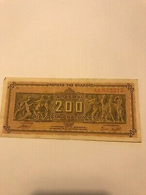 BANKNOTE GREECE 200 DRACHMA 1944 excellent used condition