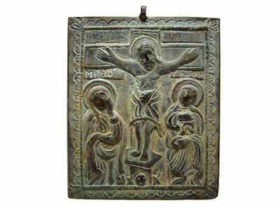 CHOICE 1800s. POST MEDIEVAL ANTIQUE BRONZE JESUS CHRIST ICON+++AS FOUND+++
