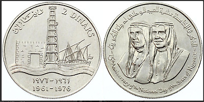 Kuwait 2 Diners coin 1976 1 S; Silver; Sabah Ill; 1 5th National Day; UNC