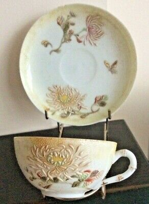 Chinese Fine Eggshell China  Cup & Saucer, Relief Flowers And Moriage