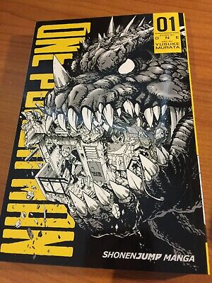 ONE PUNCH MAN Manga V1 Shonen Jump Loot Anime Crate Exclusive Variant Cover RARE