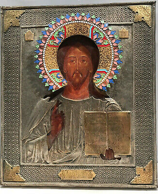 Antique 19th C. Russian Icon Christ Pantokrator, Hallmark BC 1878