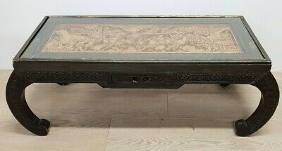 Vintage Chinese Handcarved Coffee Table War Warrior Scene E/0355