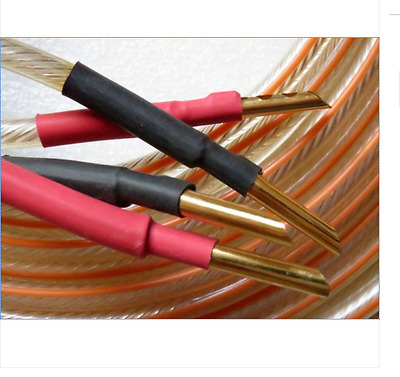 Chord Company Pair Of 6M Carnival Silver Plus Speaker Cables