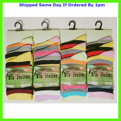 6 New Pairs Girls Stripe Multi Colour Everyday  Socks Size 4-7 Smart Casual