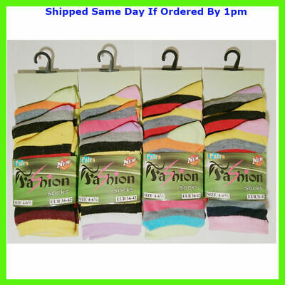12 New Pairs Girls Stripe Multi Colour Daily Socks Size 4-7 Smart Casual